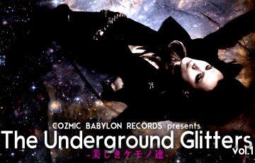 The Underground Glitters3